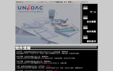 ユニダック株式会社