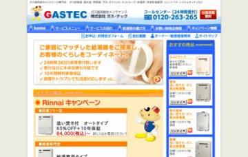 株式会社ガス・テック