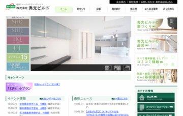 株式会社秀光ビルド金沢支店
