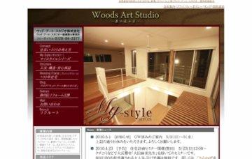 ウッド・アート・スタジオ株式会社