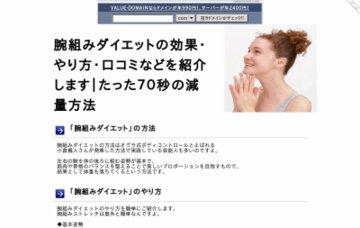 ハウス・リフォーム長崎有限会社