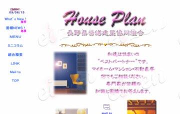 長野県営繕建築協同組合