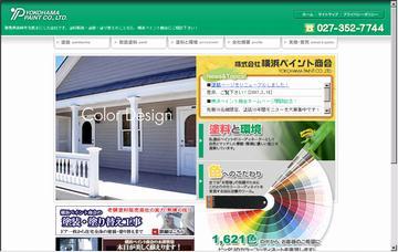 株式会社横浜ペイント商会