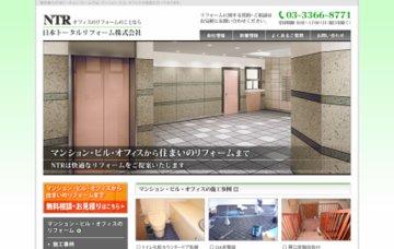 日本トータルリフォーム株式会社