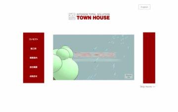 タウンハウス株式会社