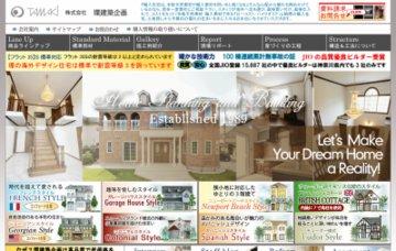 株式会社環建築企画