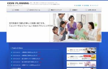 株式会社永大プランニング川越店