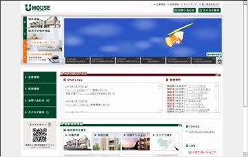 内田橋住宅株式会社