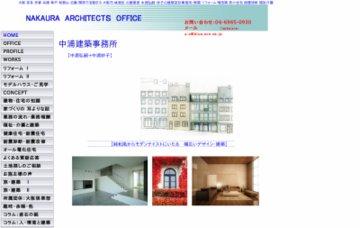 中浦建築事務所
