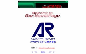 アサカワリフォーム株式会社
