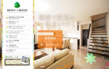 新日本ホーム株式会社