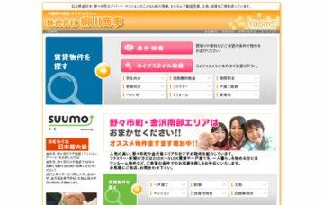 株式会社絹川商事/本店
