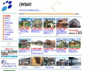 株式会社大滝工務店