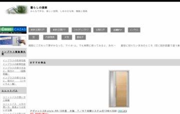 中山硝子株式会社
