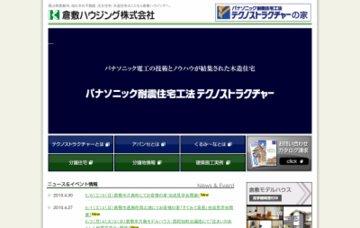 倉敷ハウジング株式会社