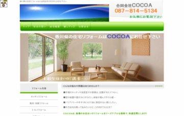 合同会社COCOA