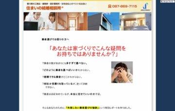 アーキ・プロジェクト株式会社