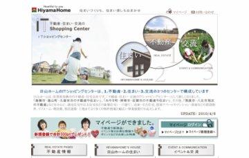 日山ホーム株式会社